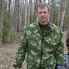 Александр, 24, г.Барыбино