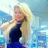 Анна, 30, г.Лесной Городок