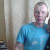 Александр, 33, г.Березники