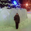 Римма, 54, г.Уфа