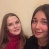Ксения, 30, г.Новоуральск