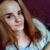 Мария, 20, г.Северное
