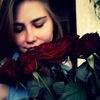 Alina, 19, г.Екатеринбург