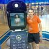 АЛЕКСАНДР, 30, г.Комсомольское