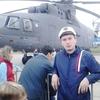 виктор, 33, г.Ильинский