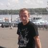 Владимир, 34, г.Черногорск