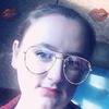 Наталья, 25, г.Черниговка
