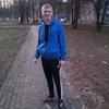 Евгений, 29, г.Мокроус