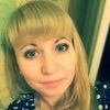 Евгения, 32, г.Мончегорск