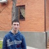 Сергей, 25, г.Барыбино