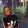 Anastasiya, 34, г.Томск