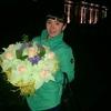 Ксения, 21, г.Черемхово