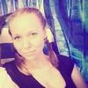 Александра, 22, г.Краснодар