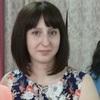 Александра, 30, г.Ярославль