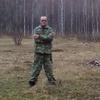 Владимир, 39, г.Абаза