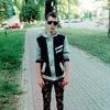 Руслан, 18, г.Курск