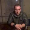 Денис, 35, г.Плавск