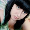 Виктория, 22, г.Палласовка (Волгоградская обл.)