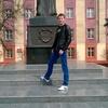 Максим, 29, г.Чернянка