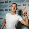 Алексей, 27, г.Епифань