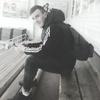 Павел, 20, г.Канаш