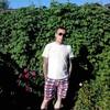 ВЛАДИМИР, 34, г.Любим