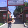 Артем Александрович, 30, г.Кинешма