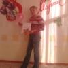 Настя, 20, г.Пермь