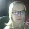 taisia, 29, г.Чаплыгин