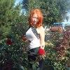 Vaselisa, 29, г.Советский