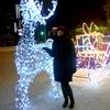 Ольга, 34, г.Брянск