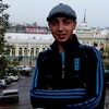 Сергей, 23, г.Зима