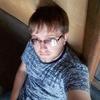 Андрей, 23, г.Темрюк