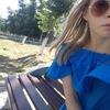 Анастасия Орлова, 16, г.Астрахань