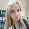 Юлия, 22, г.Хабаровск