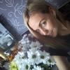 Алена, 28, г.Ижевск