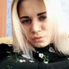 Олеся, 28, г.Москва