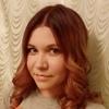 Юлия, 30, г.Череповец