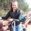 Екатерина, 27, г.Западная Двина