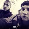 Василий, 18, г.Саратов