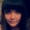Anastasia, 23, г.Саранск