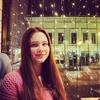 Sofiya, 19, г.Казань