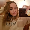 Василина, 24, г.Красноярск