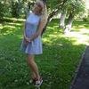 Дарья, 29, г.Ярославль