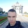 Андрей, 21, г.Электрогорск