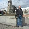 Роман, 29, г.Бирюсинск