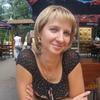 Людочка, 28, г.Кинель-Черкасы
