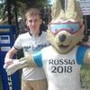 Кирилл Горленко, 24, г.Каменск-Шахтинский