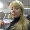 Ирина, 46, г.Арсеньев