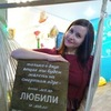 Лидия, 29, г.Екатеринбург